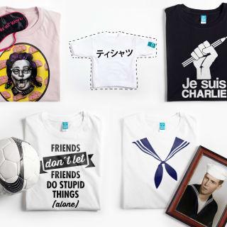 5 Gründe, warum das T-Shirt in keinem Kleiderschrank fehlen darf